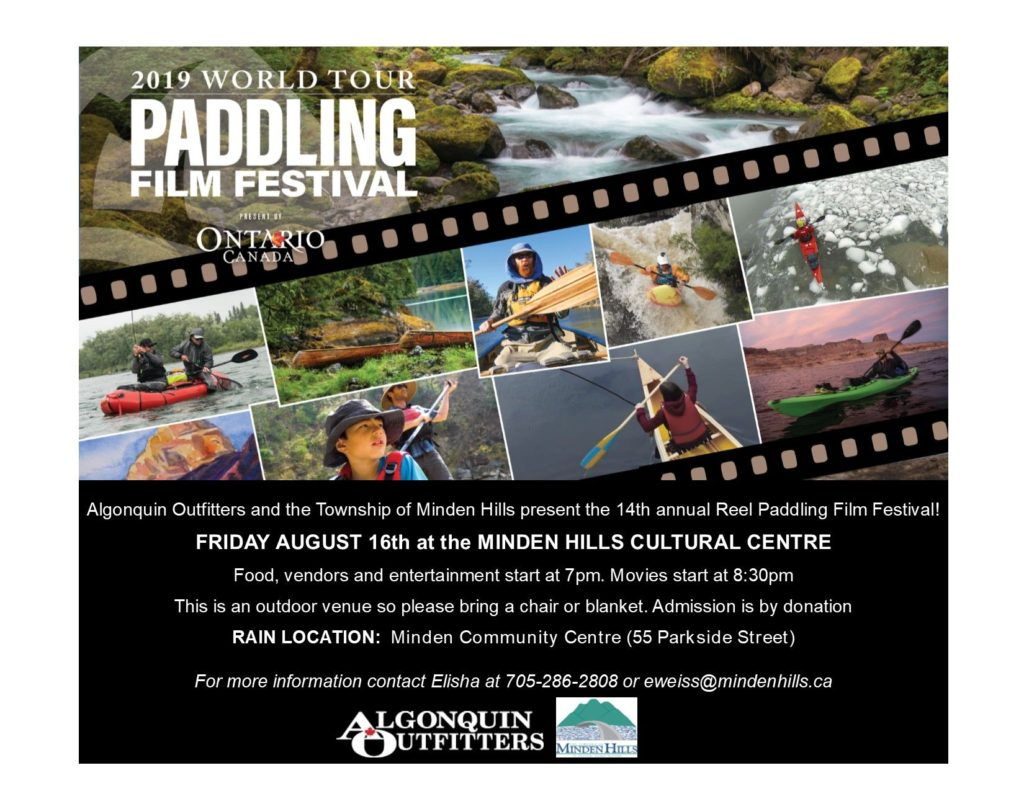Informational Poster for the 14th annual reel paddling film festival